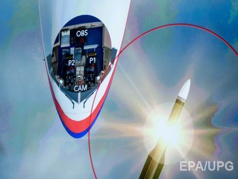 Bellingcat подверглись кибератакам из-за расследования катастрофы рейса МН17