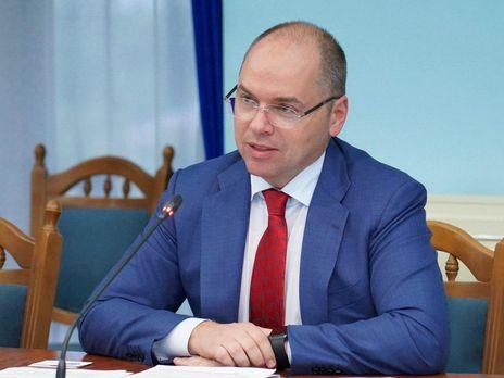 Степанов закликав українців дотримуватися протиепідемічних правил