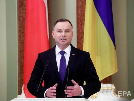 Дуда: Мы хотели бы модернизации пунктов пересечения польско-украинской границы