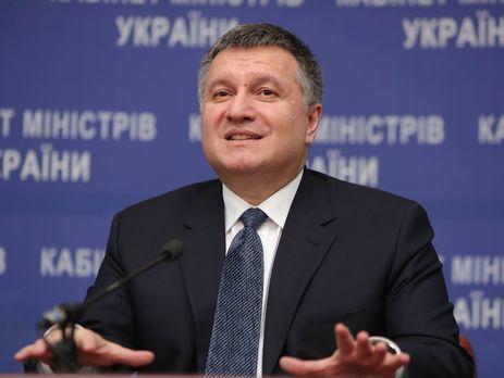 Аваков: ВНАБУ передаем оригиналы листов черной бухгалтерииПР