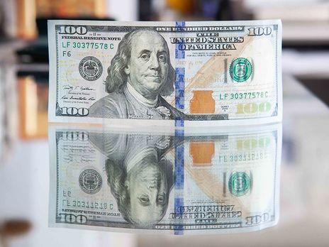 НБУ установил курс гривны к основным валютам на 16 октября