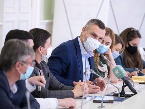 Кличко: Ситуация с заболеваемостью COVID-19 в учебных заведениях Киева ухудшается