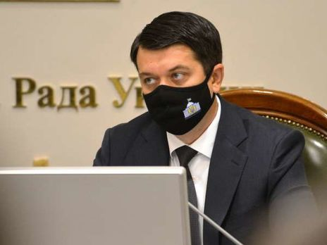 """Разумков призвал нардепов и правительство """"оперативно доработать"""" проект госбюджета на 2021 год, чтобы его приняли вовремя"""