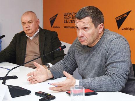 Российские пропагандисты Дмитрий Киселев и Владимир Соловьев