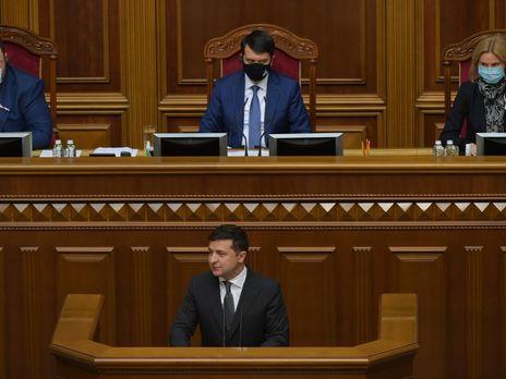 Зеленский: Ни одно государственное учреждение не сможет требовать от украинцев никаких справок