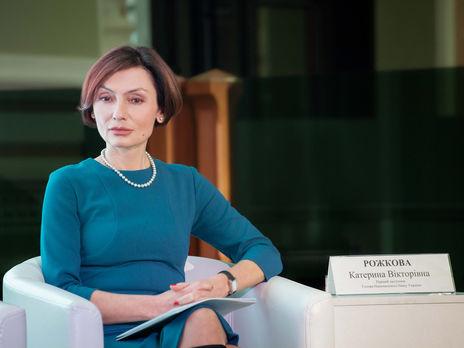 """Из подчинения Рожковой вывели, по данным """"ЭП"""", шесть департаментов НБУ из семи"""