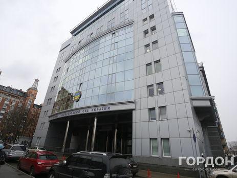 Вгосударстве Украина вступила всилу реформа судоустройства