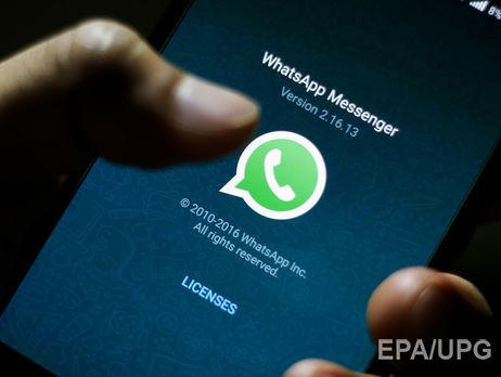 За использование WhatsApp, Viber иTelegram чиновников будут увольнять