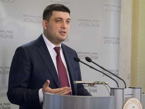 Руководство дало добро Львову накредит 75млневро для Грибовицкой свалки