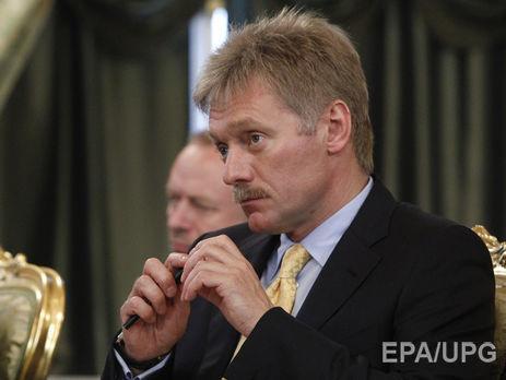 Песков: РФ неисключает возможности созыва совсем скоро саммита «нормандской четверки»