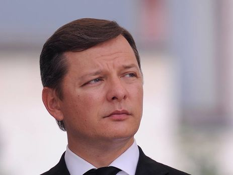 Ляшко сорвал суд потарифам ЖКХ