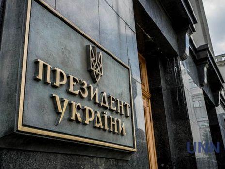 Активистки анонсировали акцию на 22 октября