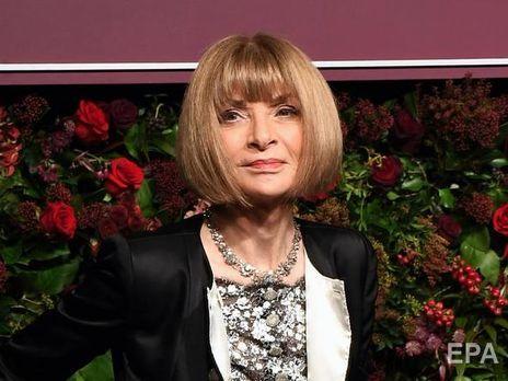 Анна Винтур рассталась сбойфрендом-миллионером после 20 лет отношений