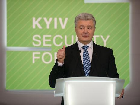 Порошенко: Агрессия России не только против Украины, а против всего цивилизованного мира