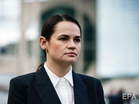Тихановская: Я поддержу каждого, кто присоединится к народу Беларуси