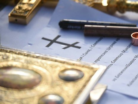 Автокефалию ПЦУ признали уже четыре церкви