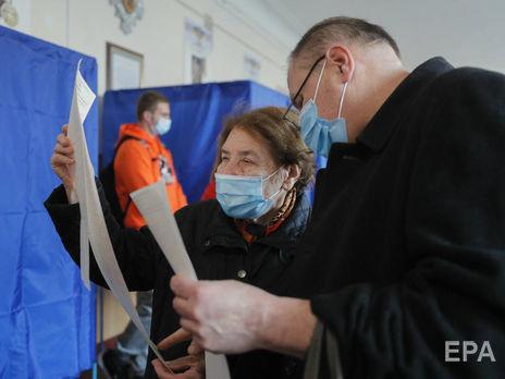 25 жовтня в Україні відбулися місцеві вибори