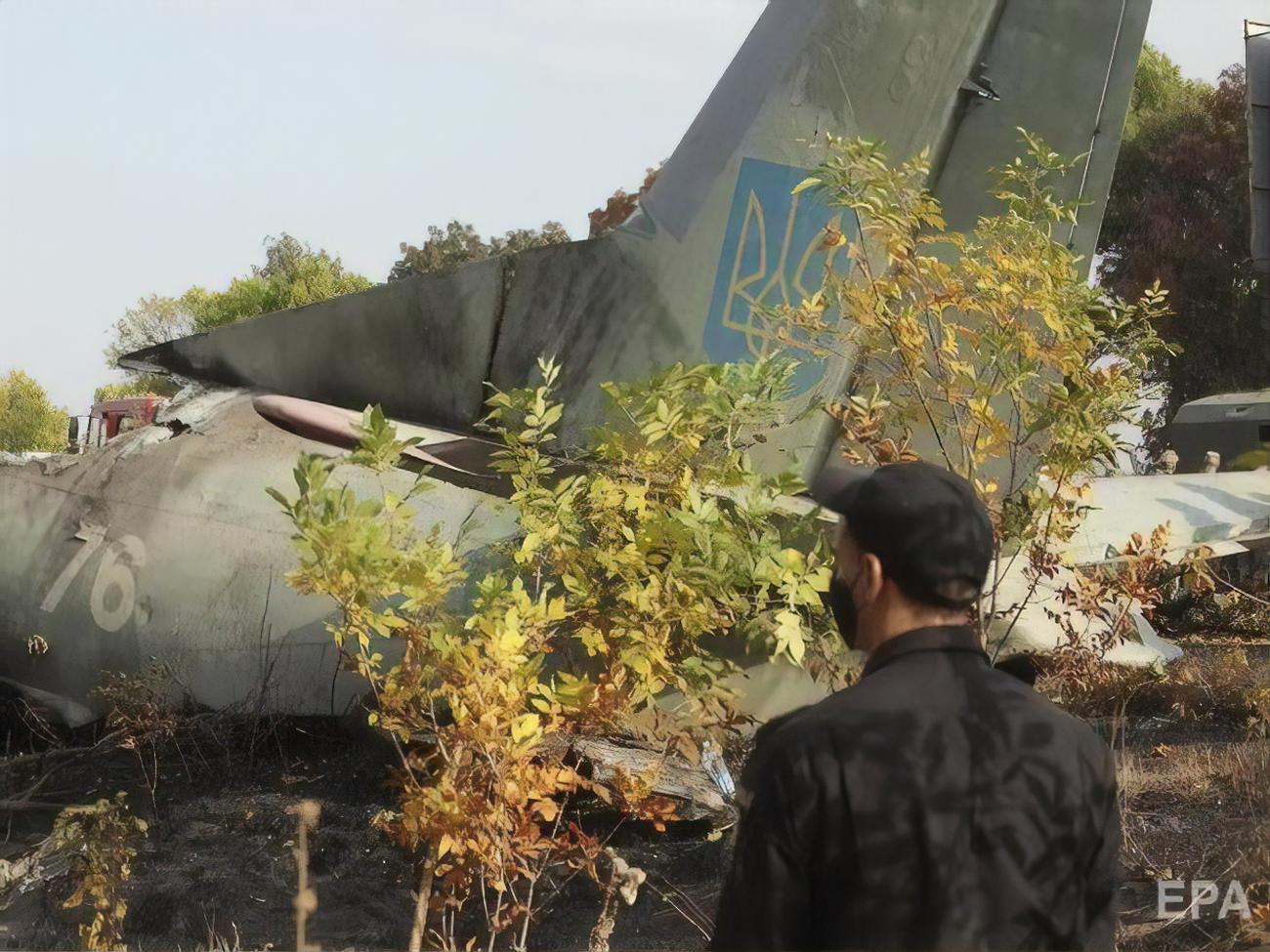 Крушение Ан-26 в Чугуеве. Родственники погибших подадут в суд, если вину за катастрофу переложат на экипаж – СМИ