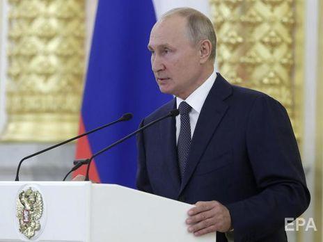 """Путин считает выход США из договора """"серьезной ошибкой"""""""