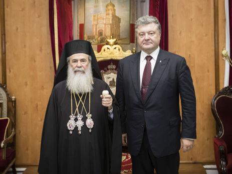 Украинское государство посетит Патриарх Теофил