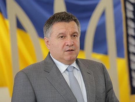 Переходный период всудебной реформе продлится около 5 лет, предполагает Аваков