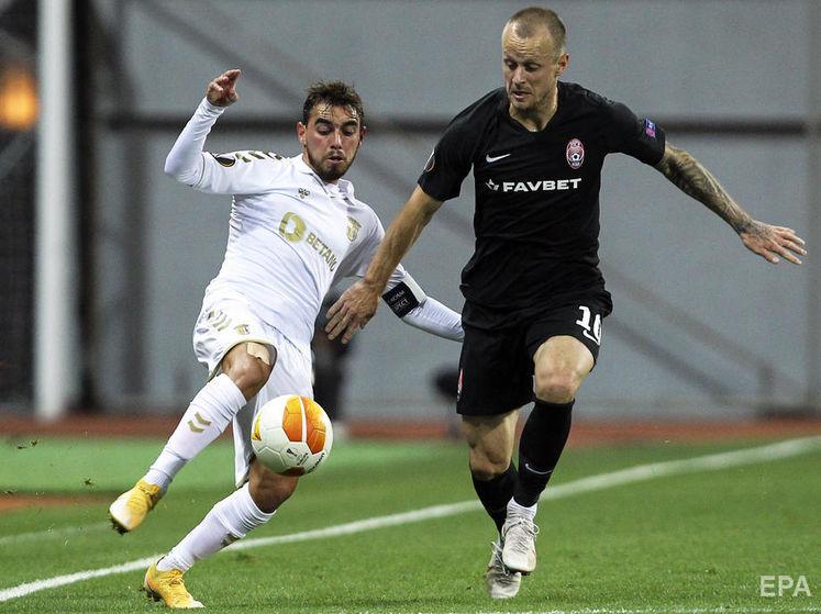 """Луганська """"Зоря"""" програла другий матч у Лізі Європи"""