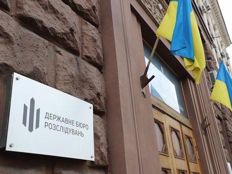"""Источник """"Українських новин"""" считает, что ГБР выполняет заказ Офиса президента"""