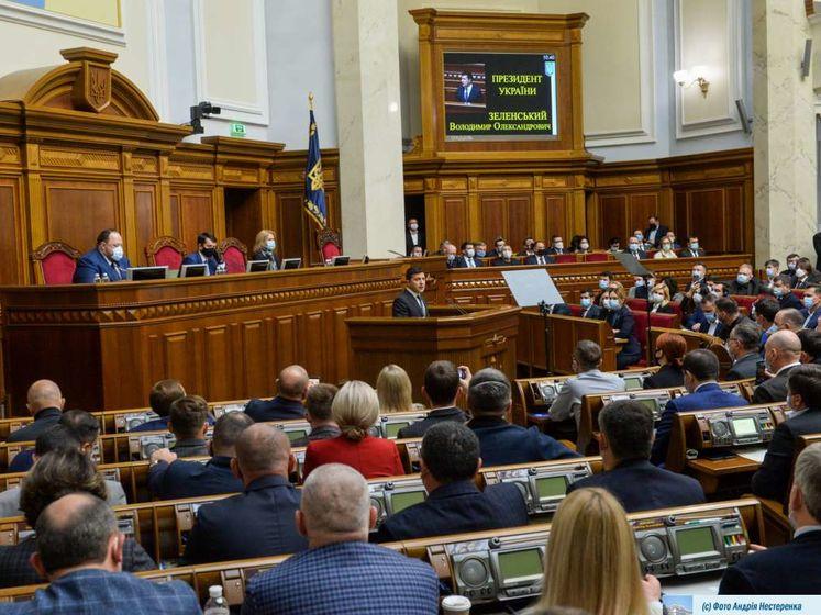 """У """"Слузі народу"""" голосування за відставку суддів КСУ назвали безальтернативним варіантом"""