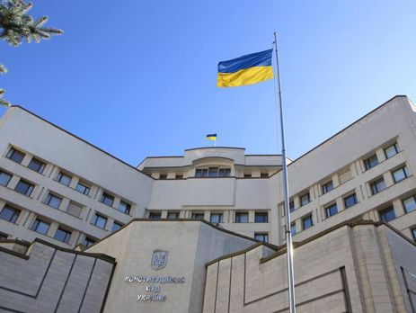 Зеленський запропонував Раді ухвалити законопроєкт, який передбачає повне оновлення складу КСУ