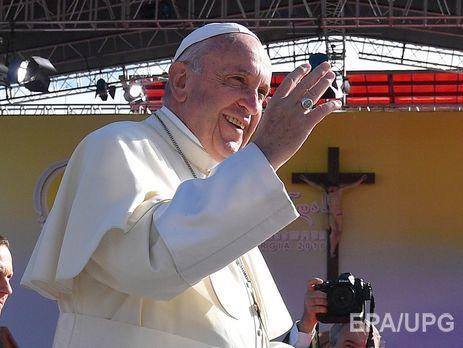 Плод служения— Папа Римский
