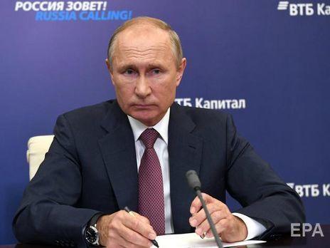 Доручення Путін дав у межах реалізації Паризької угоди