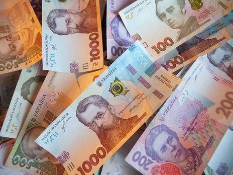 НБУ встановив курс валют на 6 листопада