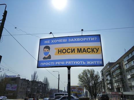 Кількість померлих від COVID-19 в Україні наближається до 9 тис.