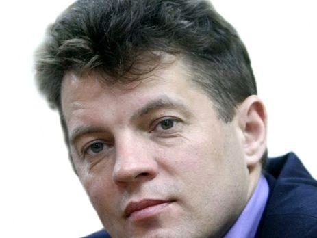 Украинский корреспондент Сущенко схвачен в столице России