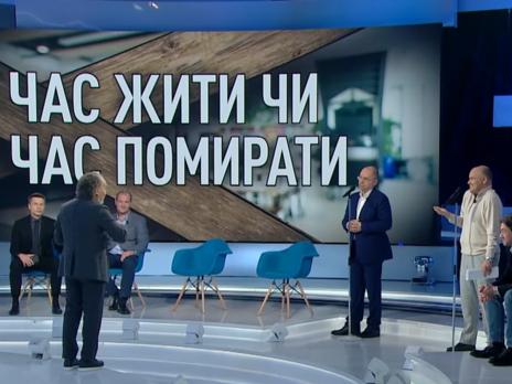 """""""Я ему про тесты, а он мне """"сам дурак"""". Гончаренко и Радуцкий поспорили на шоу у Шустера. Видео"""
