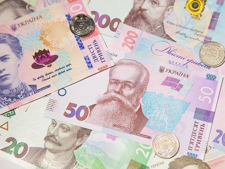 Нацбанк установив курс гривні на 16 листопада