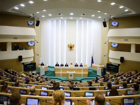 Прошение Путина поддержали 129 сенаторов
