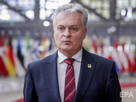 Науседа подчеркнул, что ЕС должен помочь гражданскому обществу Беларуси