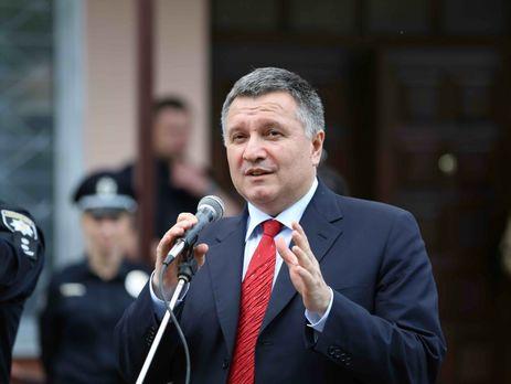 Аваков продемонстрировал «первую статистику» аттестации милиции: 5,2 тыс. человек уволены