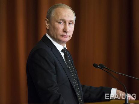 Российская Федерация остановила соглашение сСША обутилизации плутония