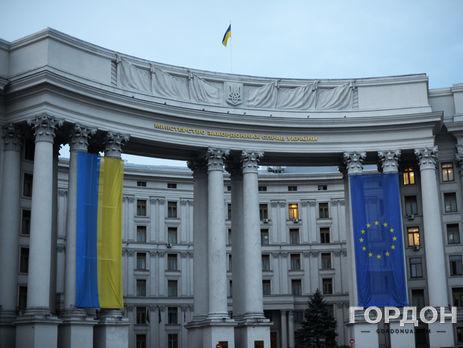 МИД: Украинская сторона готова обговаривать вМинске реализацию разведения сил наДонбассе