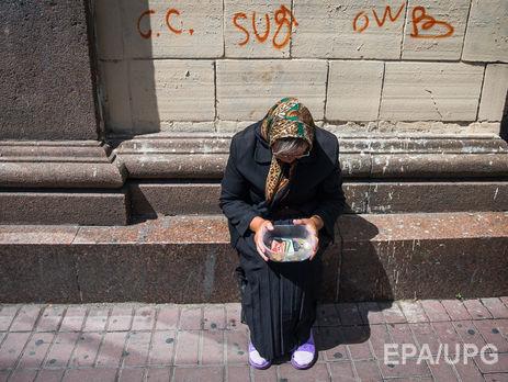 МВФ: Украина должна провести пенсионную реформу доконца 2016-го