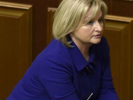 ВБПП выбрали новых заместителей руководителя фракции