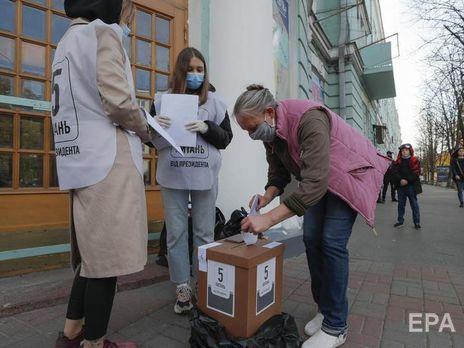 Опитування проводили в день місцевих виборів, 25 жовтня