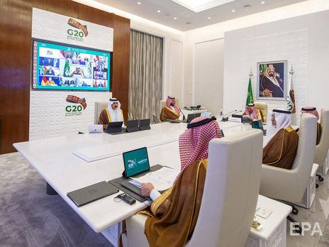 Саміт відбувається у віртуальному форматі