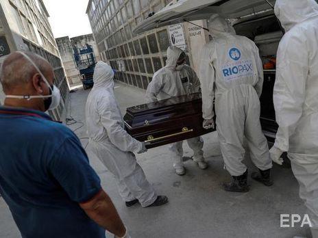 Предыдущий рекорд суточной смертности был зафиксирован ВОЗ в апреле