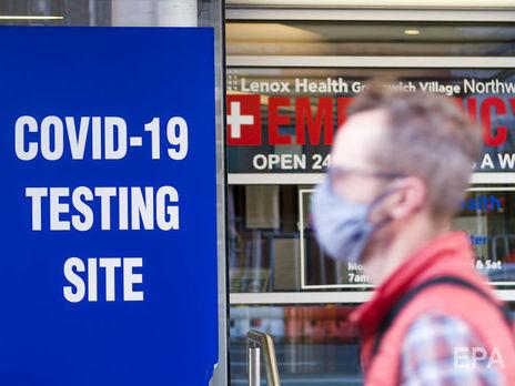 Лидером по масштабу распространения вируса остаются США