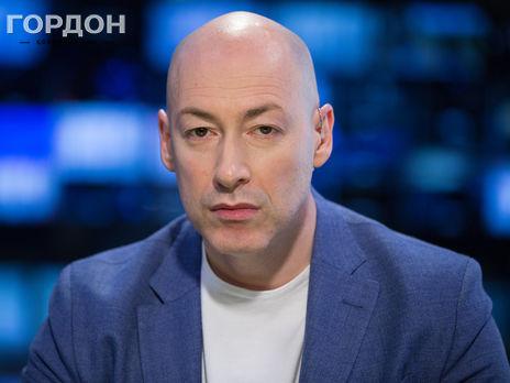 Гордон: Они считают Украину своей матерью, но когда на мать напали, они ездят зарабатывать туда, откуда пришла угроза матери