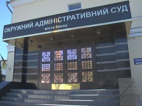 """Петиція із закликом ліквідувати ОАСК """"у зв'язку із повною втратою авторитету"""" з'явилася на сайті президента України 30 липня"""