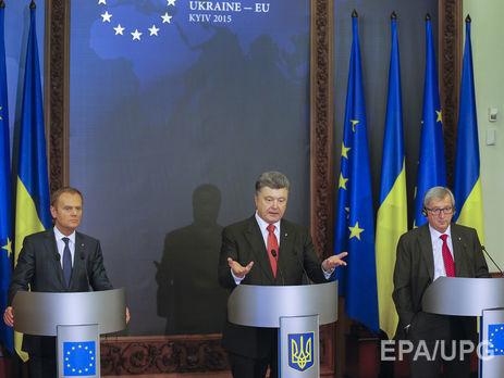 СМИ назвали вероятную дату саммита Украина-ЕС